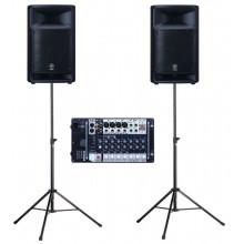 Активная акустическая система Yamaha Stagepas 500 (комплект)
