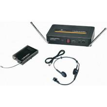 Радиосистема Audio-Technica ATW-701/H