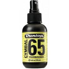 Полироль для ударных инструментов Dunlop 6434 Cymbal Cleaner