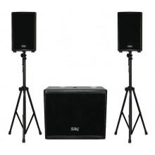 Акустическая система Soundking SK S0815A2 (комплект)