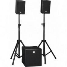 Акустическая система Soundking SK S1218A (комплект)