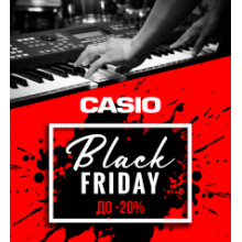 Casio Black Friday!