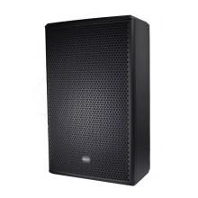 Активная акустическая система Rec Smart 12
