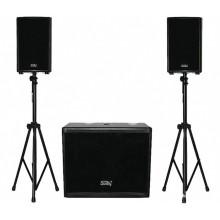 Акустическая система Soundking SK S0610A (комплект)