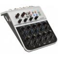 Микшерный пульт Soundking SKMIX02AU