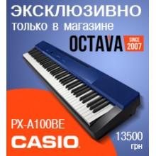 Эксклюзивно: Casio PX-A100 всего за 13500 грн!
