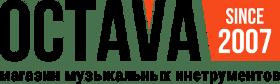 Магазин музыкальных инструментов Octava